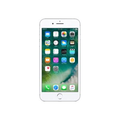 iPhone 7 Plus - Silver verkrijgbaar vanaf:
